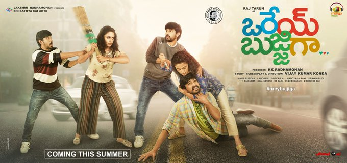 Orey Bujjiga is all set for a grand release on this Ugadi March 25th, 2020